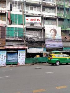 For SaleShophouseRama 8, Samsen, Ratchawat : Commercial building for sale Thewet market building, 7 floors, 4 bedrooms, 3 bathrooms, good structure