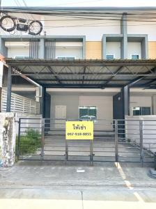 For RentTownhouseVipawadee, Don Mueang, Lak Si : For Sale - Townhome for rent Grand Ville Don Muang - Songprapa 30 near Don Muang airport.