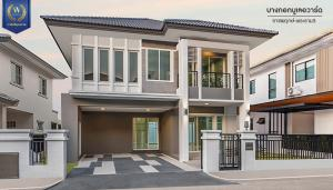 For SaleHouseRama5, Ratchapruek, Bangkruai : For Sale - Big house Bangkok Boulevard PCL Ratchaphruek-Rama 5, area 83 sq.w., full function, 4 bedrooms, 4 bathrooms, 2 car parks.