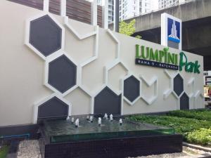 ขายคอนโดพระราม 9 เพชรบุรีตัดใหม่ : ขายคอนโด ลุมพินี พาร์ค พระราม 9-รัชดา LUMPINI PARK RAMA 9 RATCHADA   ห้องสวยพร้อมอยู่ ห้องมุม ราคาถูกสุดในโครงการ วิวเมืองพระราม9
