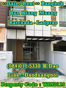 ขายทาวน์เฮ้าส์/ทาวน์โฮมลาดพร้าว101 แฮปปี้แลนด์ : Sale/Rent Townhome, Bangkok Ban Klang Muang (Ratchada Ladprao) Near Lat Phrao MRT Station