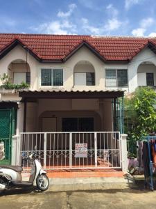 For SaleTownhouseNawamin, Ramindra : Sale: Townhouse 2 floors 17 sq m.
