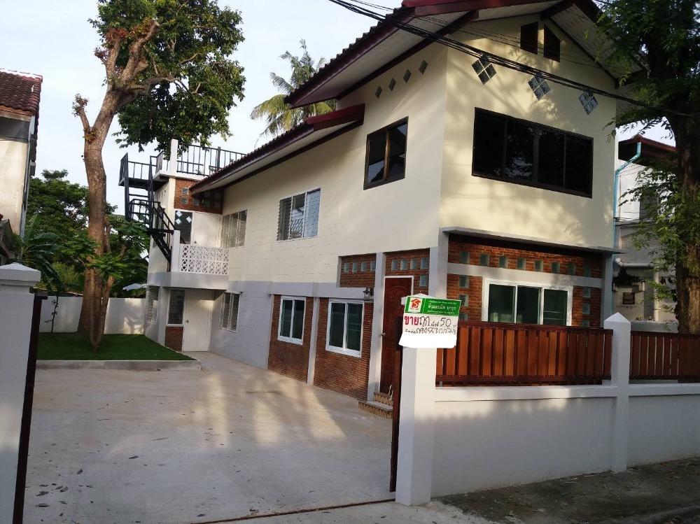 For SaleHouseRamkhamhaeng,Min Buri, Romklao : Sale: 2-storey detached house, area 50 sq m. 🌈 Buakhao village, Soi 9, Ramkhamhaeng Road 174