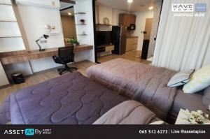 เช่าคอนโดรังสิต ธรรมศาสตร์ ปทุม : [ปล่อยเช่า] คอนโด Kave Town Space 1 Bedroom Extra วิวในสวน ส่วนกลางและสระว่ายน้ำ 1 ห้องนอน 1 ห้องน้้ำ ขนาด 31.82 ตร.ม. ตึก C ชั้น 3