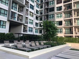 For SaleCondoChengwatana, Muangthong : 1 bedroom 31 sq.m. 1.9 million The Base Chaengwattana