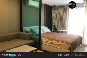 เช่าคอนโดวิภาวดี ดอนเมือง หลักสี่ : [ให้เช่า] Modiz Interchange ขนาด 1 ห้องนอน 1 ห้องน้ำ (1Bedroom) ขนาด 22.94 ตรม. ชั้น 7  ห้องหันทิศเหนือ วิวโล่ง ภายในห้องชุด ตกแต่งครบ Fully Furnished พร้อมเข้าอยู่
