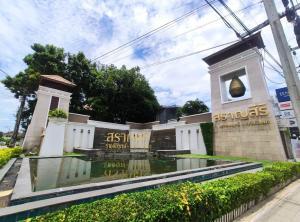 For SaleHouseChengwatana, Muangthong : Second-hand house for sale Saransiri Ratchaphruek-Chaengwattana The project is located on Ratchapruek Road.