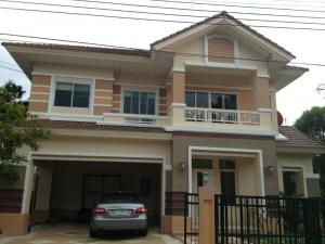 เช่าบ้านมีนบุรี-ร่มเกล้า : บ้านให้เช่ารามคำแหง164  หมู่บ้าน เพอร์เฟค เพลส รามคำแหง 164  House For rent in Perfect Place @ Ramhamhaeng 164