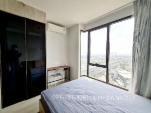 For RentCondoKasetsart, Ratchayothin : 🔥Hot Price🔥 1 bedroom, high floor, ready to move in