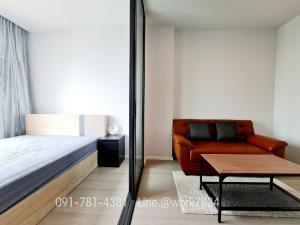 For RentCondoKasetsart, Ratchayothin : ‼️ปล่อยเช่า‼️1 ห้องนอน ราคาต่อรองได้อีก เฟอร์ครบ พร้อมอยู่