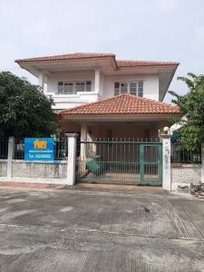 ขายบ้านเอกชัย บางบอน : บ้านเดี่ยว 2 ชั้น 50.2 ตรว. ขายถูก ถนนเมน หมู่บ้านธวัชพงศ์ บางบอน 5