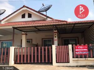 ขายทาวน์เฮ้าส์/ทาวน์โฮมพัทยา บางแสน ชลบุรี : ขายทาวน์เฮ้าส์ชั้นเดียว หมู่บ้านบุญรักษาวิลล์ บ่อวิน (Boonraksa View) ชลบุรี