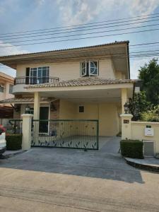 เช่าบ้านพัฒนาการ ศรีนครินทร์ : House for rent : Supalai Suanluang (ให้เช่าบ้านเดี่ยว (ศุภาลัย - สวนหลวง)