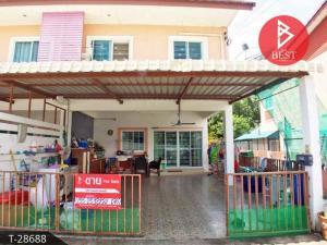 ขายทาวน์เฮ้าส์/ทาวน์โฮมพัทยา บางแสน ชลบุรี : ขายทาวน์เฮ้าส์ หมู่บ้านฟ้าใสวิลล์ สำนักบก ชลบุรี ทำเลดีหลังมุม