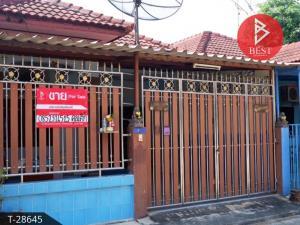 ขายทาวน์เฮ้าส์/ทาวน์โฮมราชบุรี : ขายด่วนทาวน์เฮ้าส์ หมู่บ้านเรือนขวัญ ดอนตะโก ราชบุรี