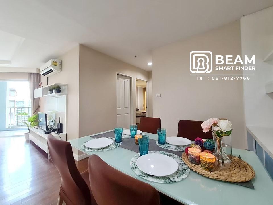 ขายคอนโดพระราม 9 เพชรบุรีตัดใหม่ : 👍BL001: Belle Grand Condominium ตกแต่งใหม่พร้อมเฟอร์นิเจอร์ครบ เข้าอยู่ได้ทันที/พระราม 9/Central Rama9