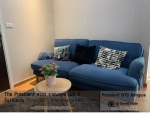เช่าคอนโดท่าพระ ตลาดพลู : ให้เช่า The President สาทร ราชพฤกษ์ เฟส2 ห้องบิ้วอิน วิวเมือง BTSบางหว้า รพ.พญาไท 3