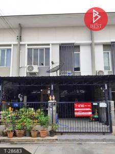 For SaleTownhouseSamrong, Samut Prakan : 2 storey townhouse for sale, Pruksa Ville 66/1. Bangna-Namdaeng, Samut Prakan