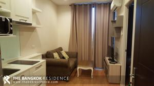 For RentCondoOnnut, Udomsuk : Condo for Rent! Near BTS On Nut - Q House 79 @13,000 Baht/Month