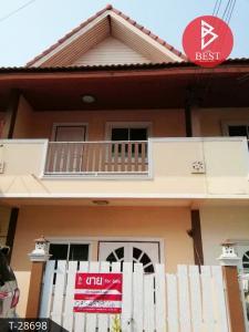 ขายทาวน์เฮ้าส์/ทาวน์โฮมพัทยา บางแสน ชลบุรี : ขายทาวน์เฮ้าส์ 2 ชั้น หมู่บ้านศุภิศา แสนสุข เมืองชลบุรี
