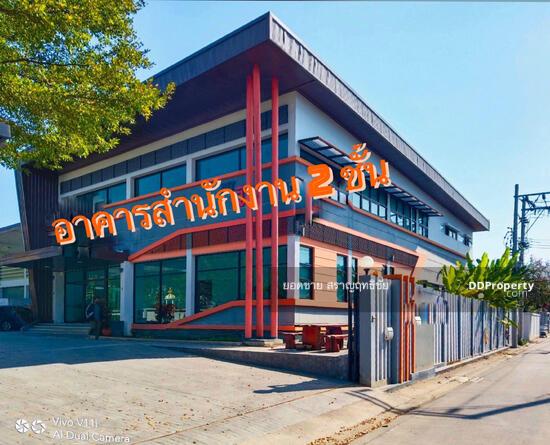 For SaleLandNawamin, Ramindra : Land for sale with factory office buildings, Soi Ramindra 5, 48 million baht