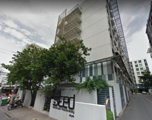 เช่าคอนโดรัชดา ห้วยขวาง : เดอะ ซี้ด รัชดา ห้วยขวาง พร้อมอยู่ 29 ตรม  8000 บาท  Line ID : @livebkk (มี @ ด้วย)
