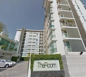 For RentCondoOnnut, Udomsuk : The Room Sukhumvit 64, ready to move in, 40 sqm, starting price 11000 baht Line ID : @condobkk (with @ too)