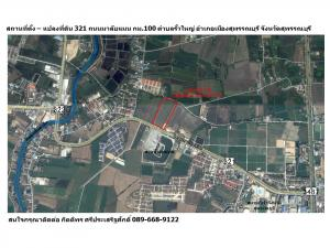 For SaleLandSuphan Buri : Land for sale Suphanburi City Center On Malai Man Road Only 3 km away from the city, suitable for housing