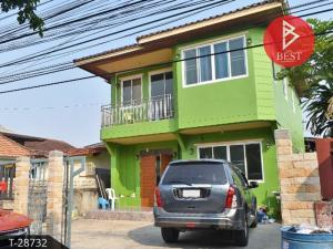 ขายบ้านพัฒนาการ ศรีนครินทร์ : ขายบ้านเดี่ยว หมู่บ้านเปรมฤทัย ศรีนครินทร์ สมุทรปราการ