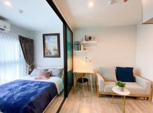 เช่าคอนโดพระราม 9 เพชรบุรีตัดใหม่ : 🎉 ให้เช่าคอนโด The privacy Rama9 ห้องตกแต่งสวย เครื่องใช้ไฟฟ้าครบ เข้าอยู่ได้เลย