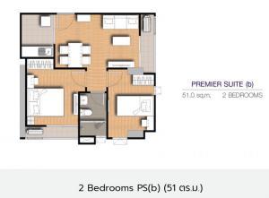 Sale DownCondoBang kae, Phetkasem : Sale down payment 2 bedrooms 1 bathroom (51.00 sq m) Supalai Veranda Phasicharoen Station Who has a private beautiful room?