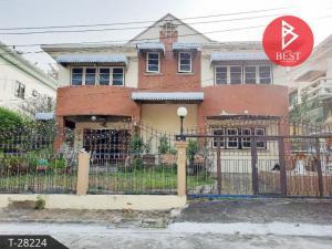 ขายบ้านบางซื่อ วงศ์สว่าง เตาปูน : ขายบ้านเดี่ยว หมู่บ้านชิดชล จรัญสนิทวงศ์13-บางแวก กรุงเทพมหานคร