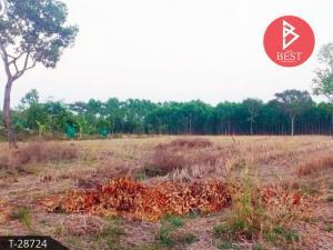 For SaleLandPrachin Buri : Land for sale in the area of 1 rai 2 ngan, Kabin Buri, Prachinburi, near Bo Thong Industrial Estate.
