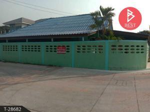 For SaleHousePattaya, Bangsaen, Chonburi : Single house for sale, area 55.0 square meters, Chonburi.