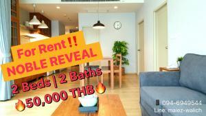 For RentCondoSukhumvit, Asoke, Thonglor : For rent‼️CHEAPEST 2 bedrooms, 2 bathrooms on Sukhumvit, near BTS Ekkamai ''Noble Reveal Ekamai'' Big Size, fully furnished, Ready To Move