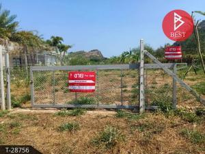 For SaleLandHua Hin, Prachuap Khiri Khan, Pran Buri : Urgent sale, cheap land, 1 rai 13.6 square wah, Hua Hin, Prachuap Khiri Khan