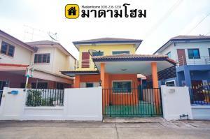 For SaleHouseCentral Provinces : Rojana Village Garden Home Ayutthaya House for sale in Ayutthaya House Ayutthaya second-hand houses House 2 Ayutthaya Madam Home Ayutthaya