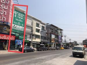 For SaleShophouseRattanathibet, Sanambinna : ‼ ️ Selling a 4-storey commercial building on Samakkhi Road