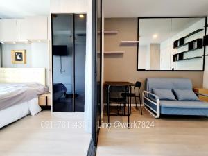 For RentCondoKasetsart, Ratchayothin : ‼ ️ Promotion for up to 3 people‼ ️ 1 bed plus xiaela Sripatum room