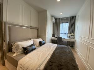 For SaleCondoRama9, RCA, Petchaburi : Sale of rooms, drop off, reserve, Ideo Rama 9, new cut, 2 bedrooms, free furniture, transfer fee