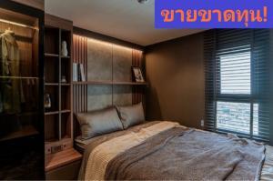 ขายคอนโดวงเวียนใหญ่ เจริญนคร : ขายขาดทุน ! คอนโด ideo sathorn วงเวียนใหญ่ 2 bed hybrid 83 ตร.ม ราคา 10.59 ลบ ชั้นสูง 27 ราคาดีที่สุดในตึก
