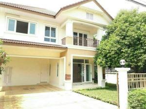 For RentHouseRattanathibet, Sanambinna : HR583 2 storey detached house for rent, area 80 sq m, Nonnicha Village, Rattanathibet near MRT Sai Ma