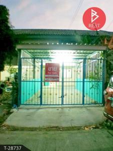 For SaleTownhouseRamkhamhaeng,Min Buri, Romklao : 2 storey townhouse for sale, generosity, nongchok, bangkok