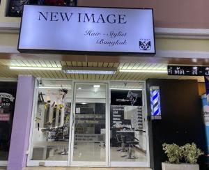 เซ้งพื้นที่ขายของ ร้านต่างๆรัชดา ห้วยขวาง : เซ้งร้านเสริมสวย Newimage Solon เขตดินแดง กรุงเทพพร้อมอุปกรณ์