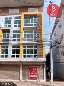 ขายตึกแถว อาคารพาณิชย์ลาดกระบัง สุวรรณภูมิ : ขายอาคารพาณิชย์ทำเลดีใจกลางลาดกระบัง กรุงเทพมหานคร
