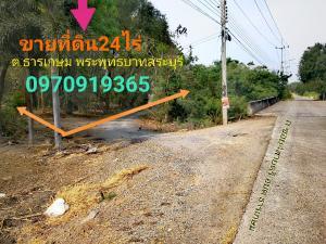 For SaleLandSaraburi : Land for sale 24 rai on the road, next to the water source, Than Kasem Phra Phutthabat, Saraburi