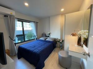 เช่าคอนโดเชียงใหม่ : C234JP ให้เช่าห้องใหม่ Escent park ville ติด Central Festival ChiangMai