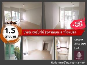 For SaleCondoRatchadapisek, Huaikwang, Suttisan : 📌 Selling The Urbano Ratchadaphisek 19 empty rooms 16th floor 02-18