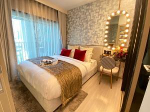 ขายคอนโดพระราม 9 เพชรบุรีตัดใหม่ : !!!!! SHOCK Price!! ลดเป็นล้าน One bed plus 35ตรม. ราคา4.1X mb +++++