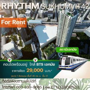 For RentCondoSukhumvit, Asoke, Thonglor : For Rent 📍 Rhythm sukhumvit 42